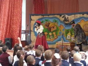 Спектакль для начальной школы